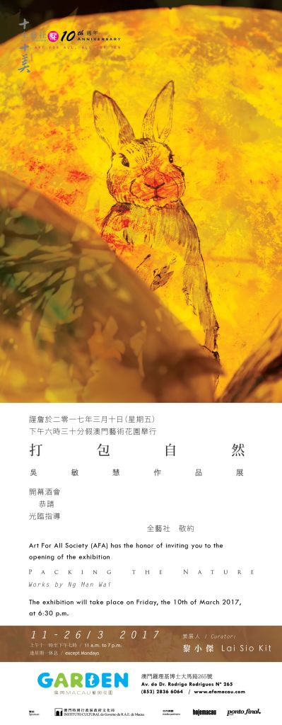 Einladungskarte Man Wai Ng
